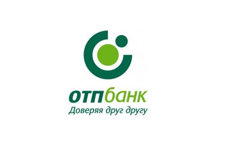 кредит в отп банку частные кредиты казахстан